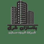 شرکت ساختمانی و انبوه سازی بناسازان ضیافت شرق مشهد