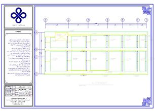 طراحی آنلاین سازه بتنی 10