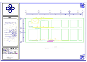 طراحی آنلاین سازه بتنی 13