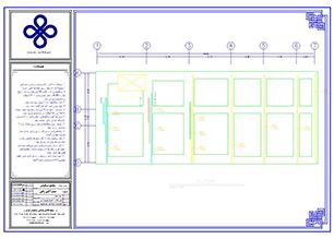 طراحی آنلاین سازه بتنی 14