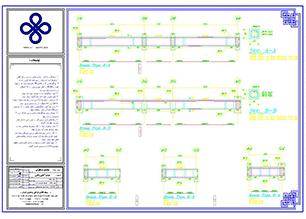 طراحی آنلاین سازه بتنی 21