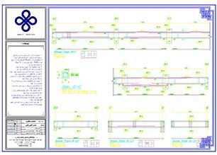 طراحی آنلاین سازه بتنی 23