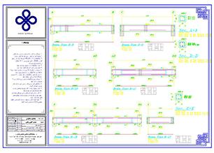 طراحی آنلاین سازه بتنی 24