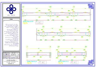 طراحی آنلاین سازه بتنی 26