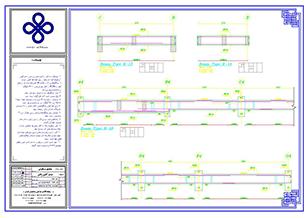 طراحی آنلاین سازه بتنی 27