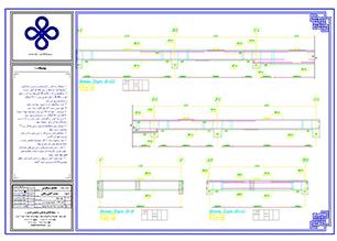 طراحی آنلاین سازه بتنی 29