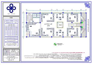 طراحی آنلاین سازه بتنی 03