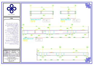 طراحی آنلاین سازه بتنی 30