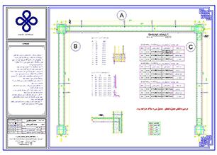 طراحی آنلاین سازه بتنی 32