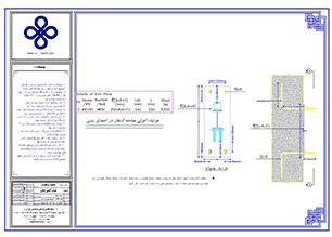 طراحی آنلاین سازه بتنی 35