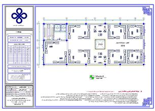 طراحی آنلاین سازه بتنی 04