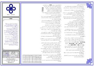 طراحی آنلاین سازه بتنی 06